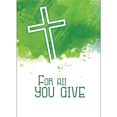 Ministry Appreciation Greeting Card