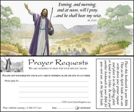 Prayer Request Card Bookmark. When the Spirit Moves Me. Prayer request ...