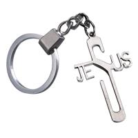 Jesus Cross Keychain