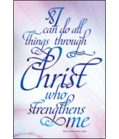 full color church bulletin i can do all things through christ pkg