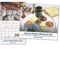 Sept. 2018 - Sept. 2019 Jewish Calendar