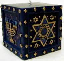 Jewish Star & Menorah Square Candle