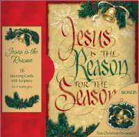 Jesus is the Reason Christmas Card Set with Ornament