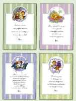 Baby Congratulation 12 Boxed Cards, Scripture