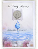 In Loving Memory Sympathy Card & Pocket Token