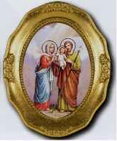 Holy Family Framed Picture