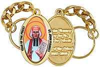 St. John Vianney Keychain