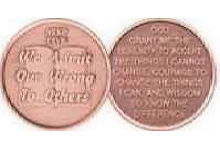 Step Five We Admit Our Wrong to Others  Recovery Copper Coin