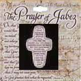 Prayer of Jabez Cross Coin Image