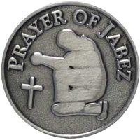 Prayer of Jabez Coin Christian