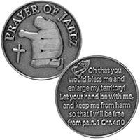 Prayer of Jabez Coin Christian