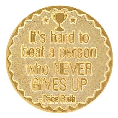 Never Give Up Gold Sports Coin