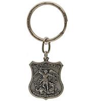 St. Michaels Policeman Key Chain