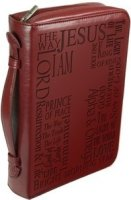 Names of Jesus & Cross Bible Cover
