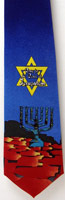 Pray For Peace Of Jerusalem Men's Neck Tie