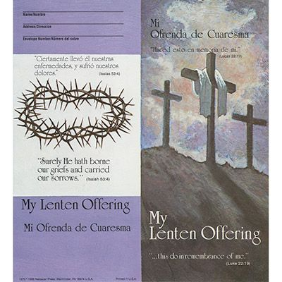 Spanish English Lent Crosses Coin Folders (Pkg of 50)