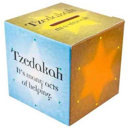 Tzedakah Jewish Charity Donation Box (Pkg of 50)