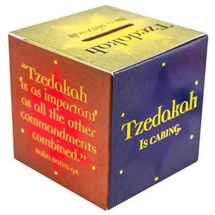 Tzedakah Jewish Charity Donation Box