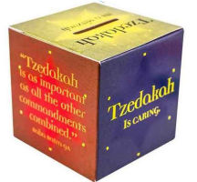 Tzedakah Jewish Charity Donation Box (Pkg of 50)