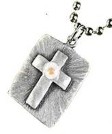 Mustard Seed Cross Dogtag Necklace