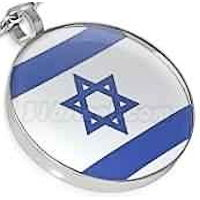 Flag Of Israel Pendant Stainless Steel