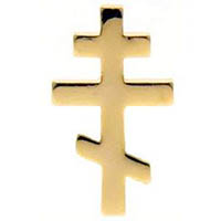 Orthodox Cross Gold Pin Russian Cross