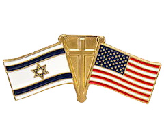 American, Israel Flag With Cross Pin