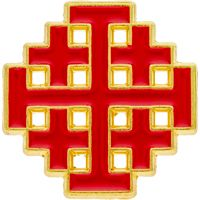Crusaders Jerusalem Cross Pin Gold