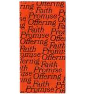 Faith Promise Leaflets for Churches (Pkg of 50)