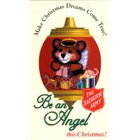 Salvation Army Christmas Toy Bear Tag (Pkg of 500)